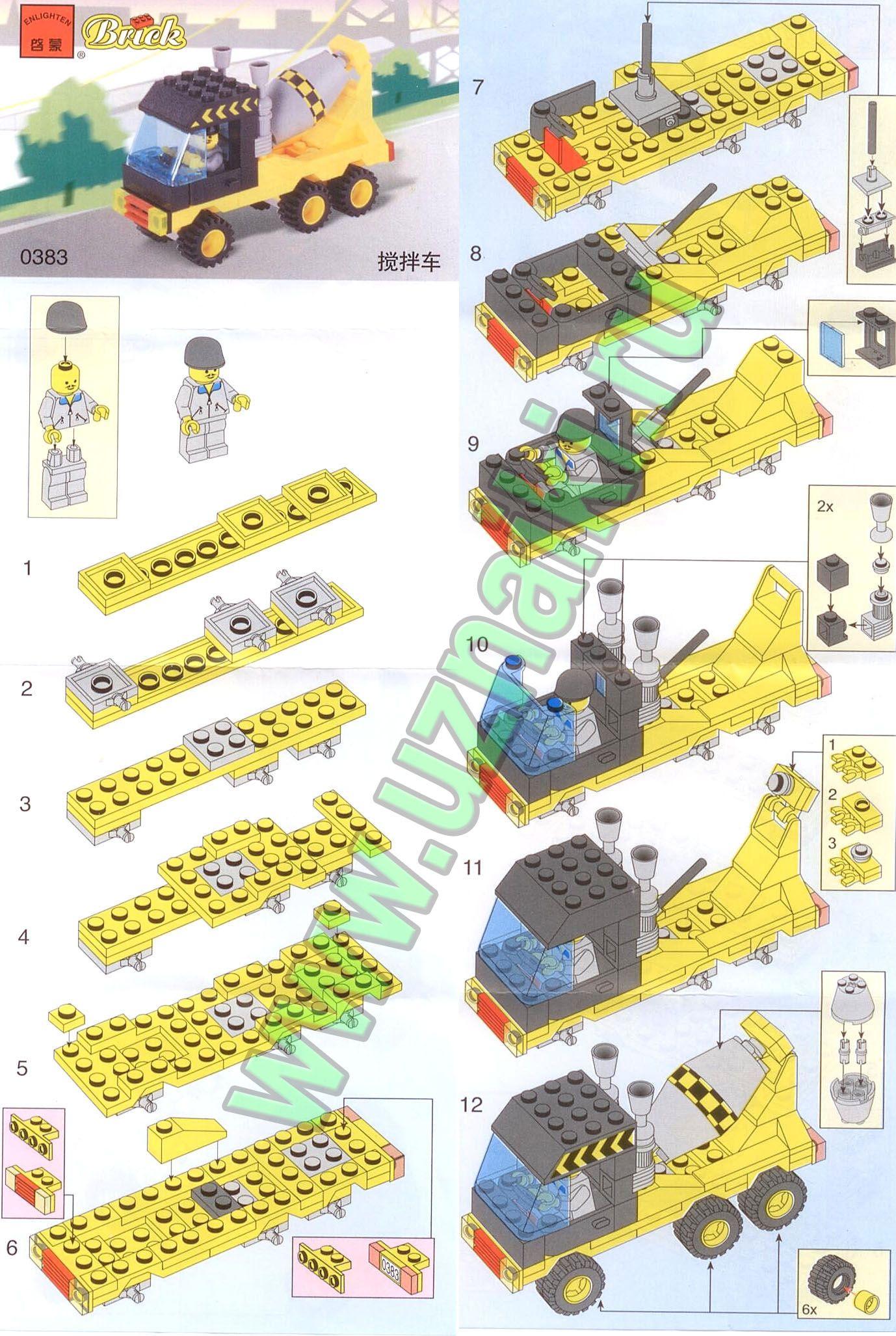 Лего схема сборки бетономешалки